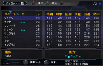 SRWOG1_23_001.jpg