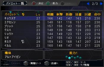 SRWOG1_23_002.jpg