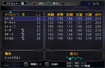 SRWOG1_23_003.jpg