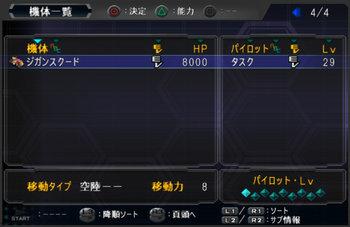 SRWOG1_23_007.jpg
