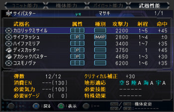 SRWOG1_23_011.jpg
