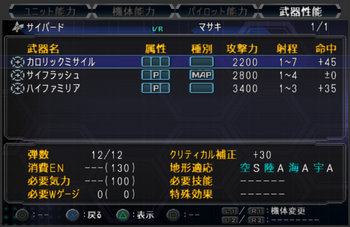 SRWOG1_23_013.jpg