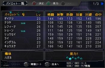 SRWOG1_24_001.jpg
