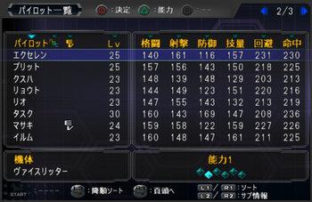 SRWOG1_24_002.jpg