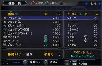 SRWOG1_24_006.jpg