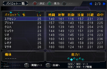 SRWOG1_25_002.jpg