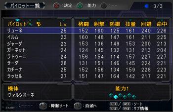 SRWOG1_25_003.jpg