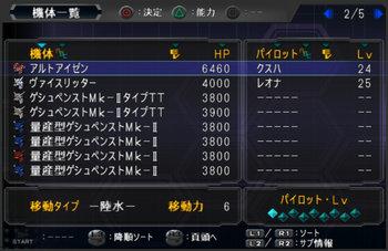 SRWOG1_25_005.jpg