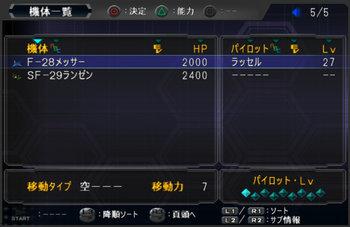 SRWOG1_25_008.jpg