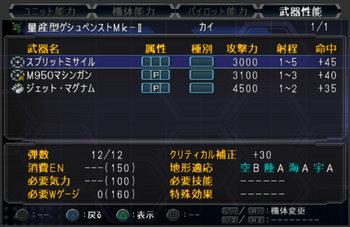 SRWOG1_25_013.jpg
