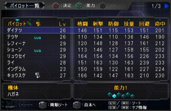 SRWOG1_26_001.jpg