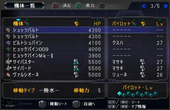 SRWOG1_26_006.jpg