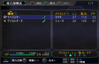 SRWOG1_26_009.jpg