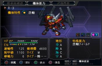 SRWOG1_26_012.jpg