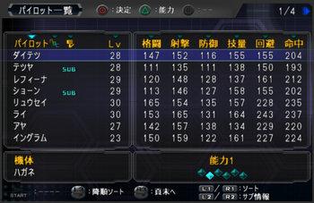SRWOG1_27_001.jpg