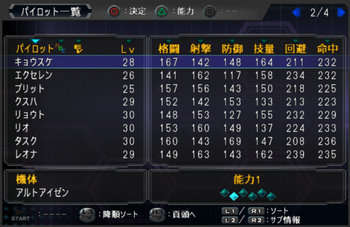 SRWOG1_27_002.jpg