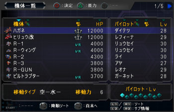 SRWOG1_27_005.jpg