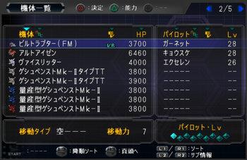 SRWOG1_27_006.jpg