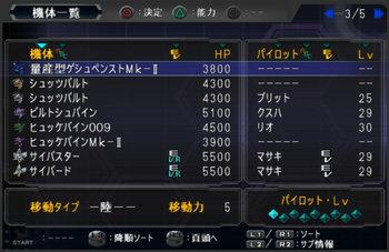 SRWOG1_27_007.jpg