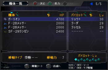 SRWOG1_27_009.jpg