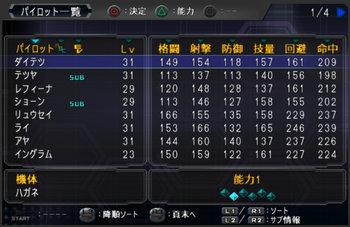 SRWOG1_28_001.jpg