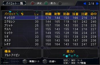 SRWOG1_28_002.jpg