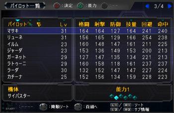 SRWOG1_28_003.jpg