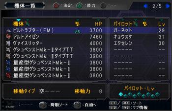 SRWOG1_28_006.jpg