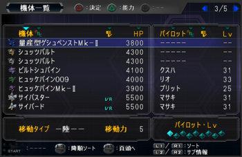 SRWOG1_28_007.jpg