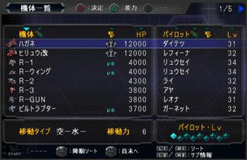SRWOG1_29_005.jpg