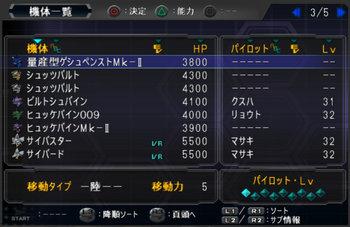 SRWOG1_29_007.jpg