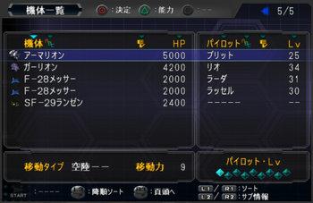 SRWOG1_29_009.jpg