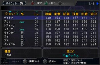 SRWOG1_30_001.jpg