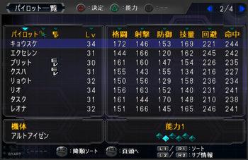 SRWOG1_30_002.jpg