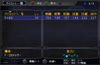 SRWOG1_30_004.jpg