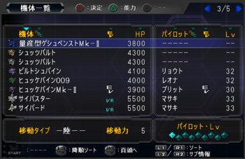 SRWOG1_30_007.jpg