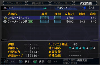 SRWOG1_30_014.jpg