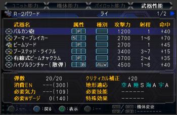 SRWOG1_30_016.jpg