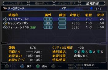SRWOG1_30_020.jpg