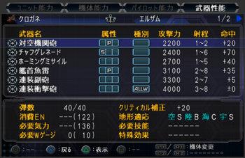 SRWOG1_30_024.jpg