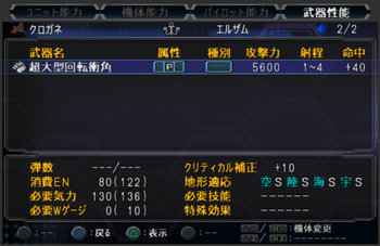 SRWOG1_30_025.jpg