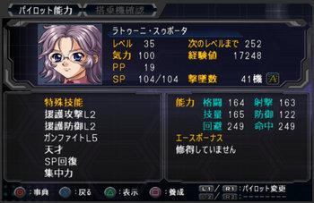 SRWOG1_31A_041.jpg