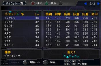 SRWOG1_31_002.jpg