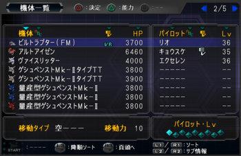 SRWOG1_31_005.jpg
