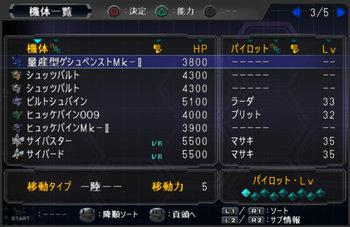 SRWOG1_31_006.jpg