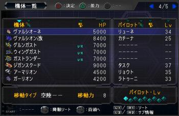 SRWOG1_31_007.jpg