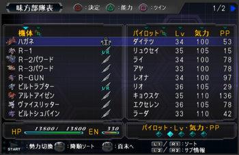 SRWOG1_31_009.jpg