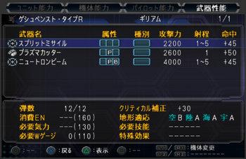 SRWOG1_31_014.jpg