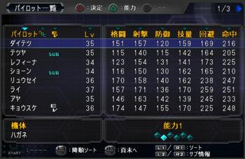 SRWOG1_32_001.jpg