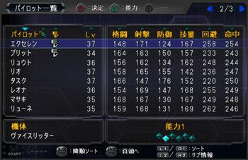 SRWOG1_32_002.jpg